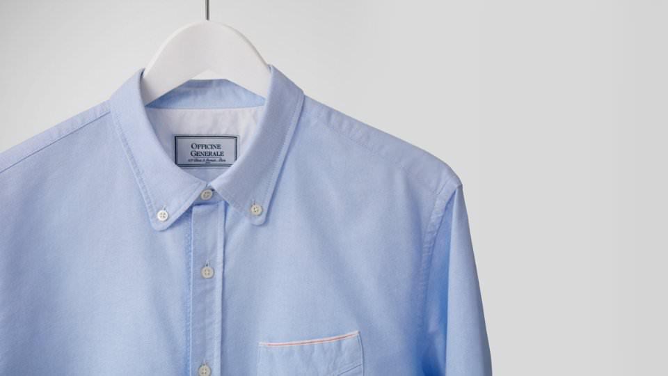 """Рубашка """"Оксфорд"""""""